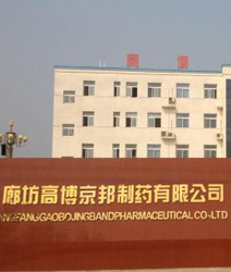 廊坊高博京邦制药有限公司薄膜低温高效蒸发项目